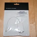 Mini DisplayPort auf VGA-Adapter